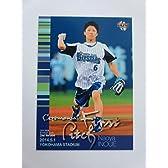 BBM2014「2nd」レギュラーカード【FP05井上尚弥】始球式カード≪ベースボールカード≫