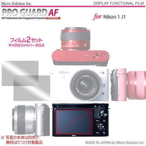 Micro Solution Digital Camera Anti-Fingerprint Display Protection Film (Pro Guard Af) For Nikon 1 V2, Nikon 1 J3, Nikon 1 J2, And Nikon 1 J1 // Dcdpf-Pgnk1J1