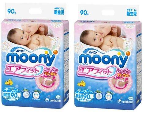 moony-air-fit-lot-de-2-paquets-de-180-couches-japonaises-pour-nouveaux-nes-0-5-kg