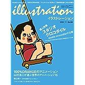 illustration (イラストレーション) 2010年 07月号 [雑誌]