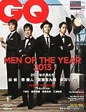 GQ JAPAN (ジーキュー ジャパン) 2014年1月号