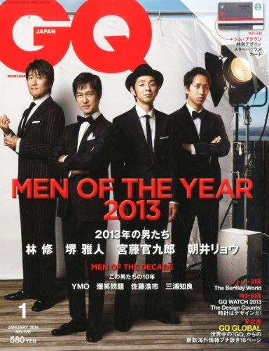 GQ JAPAN (ジーキュー ジャパン) 2014年 01月号 [雑誌]