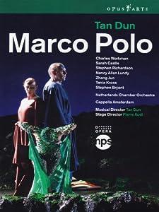 Dun;Tan Marco Polo [Import]