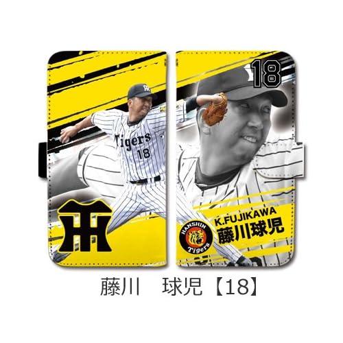 阪神タイガース 藤川 球児 手帳型 スマホケース ほぼ 全機種 対応 iPhone6s 専用 スマートフォンケース