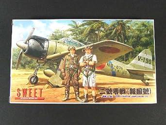1/144 二號零戦 (零戦32型) 報国號 (プラモデルキット 2機入り) (14121)