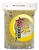 秋田県産 玄米 あきたこまち 2kg 平成28年産