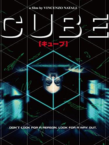 CUBEキューブ(字幕版)