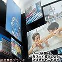 飛び出す写真アルバム・フォトアルバム Umbraアンブラ「フォトポップ アルバム」WHホワイト(白)2308942-660