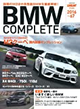 BMW COMPLETE Vol.67