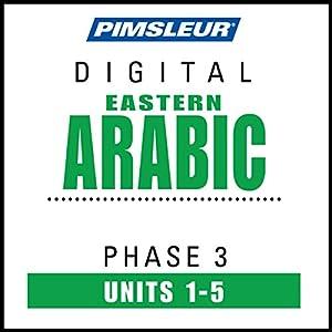 Arabic (East) Phase 3, Unit 01-05 Audiobook