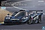 青島文化教材社 1/24 スーパーカーシリーズ No.15 マクラーレン F1 GTR 1998 ルマン24時間 ロックタイト プラモデル