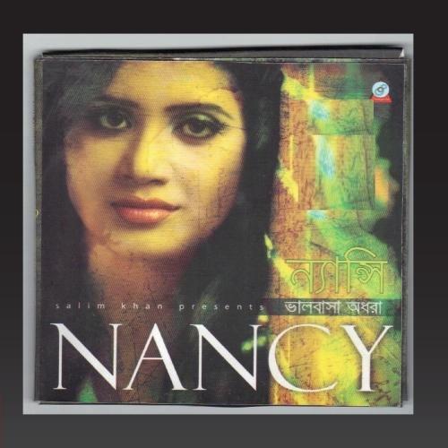 S I Tutul Nancy - Valobasha odhora