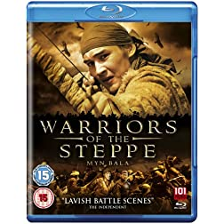 Warriors of the Steppe [Blu-ray]