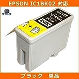 エプソン(EPSON)対応 IC1BK02 互換インクカートリッジ ブラック【単品】