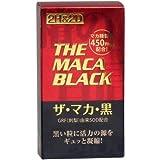 2H&2D ザ・マカ 黒 120粒