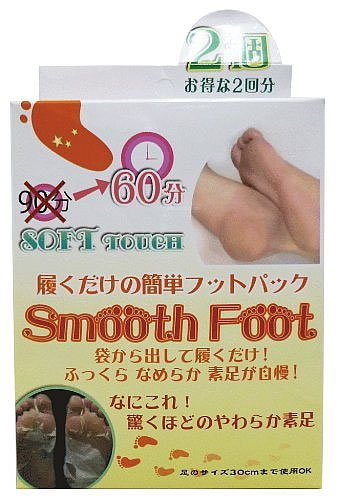 Smooth Foot 2個入り
