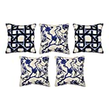 Khrysanthemum Oxford Cotton Mix Pattern Cushion Cover (Set Of 5) - 16 x 16 inches, Multi