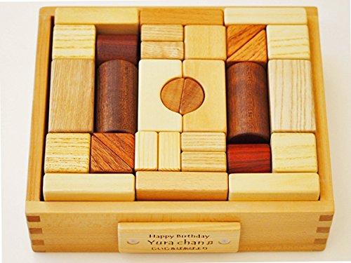木のおもちゃSoopsori(スプソリ) 積み木いっぱいセット2段66ピース 10種類以上の無着色天然木材使用 名入れ木箱つき
