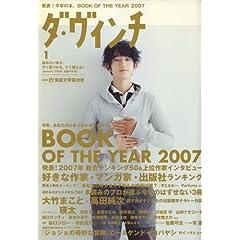 �_���B���` 2008/01����