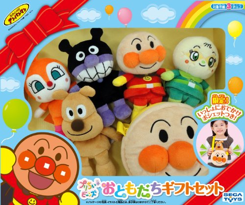 Anpanman pre gift set your friends beans Chii