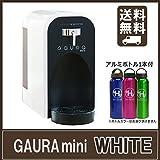 水素水 水素水生成器 GAURAmini(ガウラミニ) ホワイト 高濃度の水素水をご自宅で、オフィスでオシャレな水素水サーバー