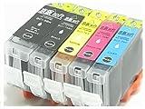 京阪soft キヤノン 互換インク 5色セット BCI-7E+9/5MP ICチップ付き