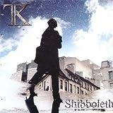 Shibboleth by Thieves' Kitchen