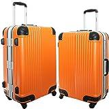 スーツケース 軽量 フレーム TSAロック 旅行かばん トラベルバッグ キャリーバッグ 玄武 (大型、LM、26, オレンジ)