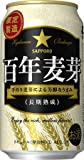 【数量限定】 サッポロ 百年麦芽 350ml×24缶