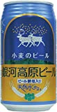 銀河高原ビール 小麦のビール 350ml ランキングお取り寄せ