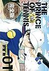 テニスの王子様完全版Season1 全12巻 (許斐剛)