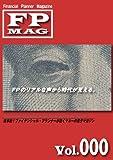 ファイナンシャルプランナーマガジン Vol0002013年1月号