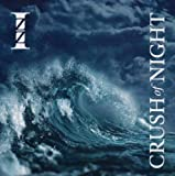 Crush of Night by Izz (2012-07-09)