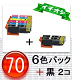 【 ICチップ付 6本パック + ICBK70 2本 】 Epson IC6CL70 汎用 互換 インクカートリッジ EP-775A EP-805A EP-905A 等 対応