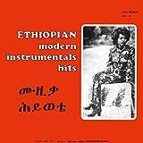 エチオピアン・モダン・インストゥルメンタルズ・ヒッツ