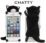 【iPhone 5 / 5S / 5C 対応!】CHATTY 猫のぬいぐるみ iphoneカバー for iPhone5/5S/5C ねこのiPhoneケース ブラック