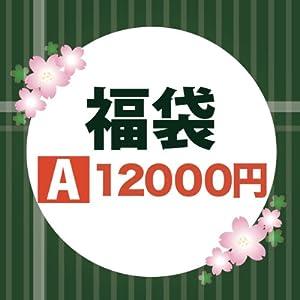 【】福袋2014 トップセラーコーヒーいろいろセット+おまけ付き