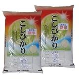 28年産 新米100% 鹿児島産 コシヒカリ 10kg (5k×2袋) (白米精米 約4.5kg×2袋でお届け)