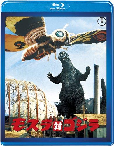 【東宝特撮Blu-rayセレクション】モスラ対ゴジラ<Blu-ray>