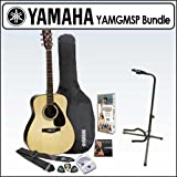 Yamaha YAMGMSP Gigmaker Standard Guitar Package Bundle With On Stage XCG4 Classic Guitar Fret Rest Single Guitar Stand