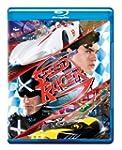 Speed Racer (Bilingual) [Blu-ray]