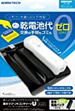 WiiU用リモコン非接触充電ボードセット『置きラク!リモコンチャージU ブラック』