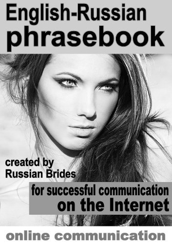 english to russian dating phrases Hello junkies need to express love in russian good you're on the right page you're going to learn the top 15 russian love phrases you'll get the russian ( writing) for these phrases english pronunciation so you can say it picture ( please share it :) ) free audio lesson from russianpod101com (at.