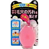 Lucky Trendy Cleansing Pad