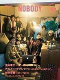 NOBODY ISSUE44 特集:濱口竜介『ハッピーアワー』