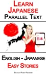 Learn Japanese - Parallel Text - Easy...