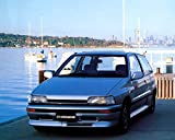 1987 Daihatsu Charade Automobile Photo Poster