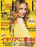 ELLE JAPON (エル・ジャポン) 2010年 11月号 [雑誌]