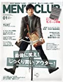 MEN'S CLUB (メンズクラブ) 2013年 01月号 [雑誌]