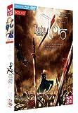 Fate/Zero 第1期 コンプリート DVD-BOX ブルーレイコンボパック (1-13話, 325分) フェイト/ゼロ アニメ [DVD] [Import] [PAL, リージョンB, 再生環境をご確認ください]